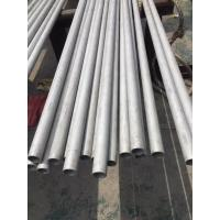 Buy cheap Duplex Stainless Steel Tube S31803 38X3MM from wholesalers