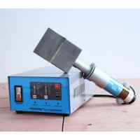 Ultrasonic 20KHZ, 30KHZ, 35KHZ, 40KHZ Ultrasonic nonwovens and trademark removal