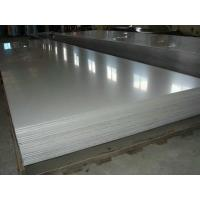 Buy cheap ASTM A204grA/B/C steel plate product