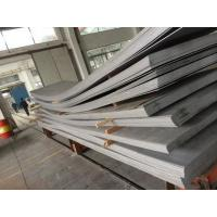 Buy cheap ASTM A572 Gr50 steel plate product