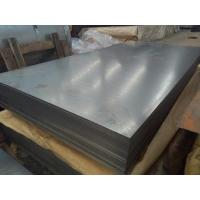 Buy cheap EN10028 P275NL2 steel plate shee product