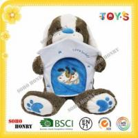 Buy cheap TOYS Lovely Stuffed Animal Picture Frame Plush Dog Toy Little Buddy Series from wholesalers