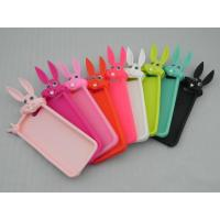 China 2012 new arraival case for iphone5 on sale