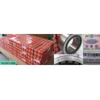 Buy cheap Genuine FAG bearings(Made in Germany) product