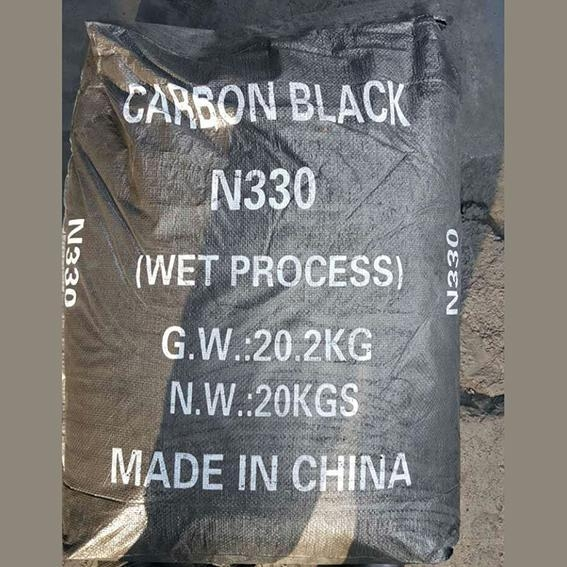 Quality N330 Carbon Black for sale