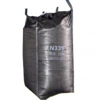 Buy cheap N339 Carbon Black product