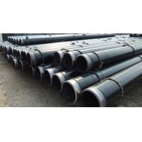 Buy cheap SMLS Steel Pipe DIN1629 product