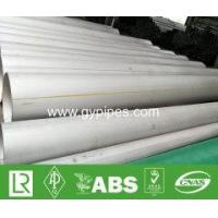 China Stainless Steel Tube Specification Chart on sale
