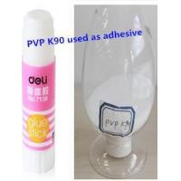 Buy cheap PVP Homopolymers PVP K90 (used as adhesive) product