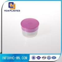Buy cheap Ungrouped 100G Circle Cosmetic Plastic Mask Cream Jar product