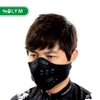 Anti-pollution City Cycling Face Mask Mouth-Muffle Dust Mask