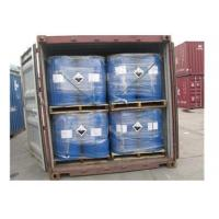 Buy cheap Fluosilicic Acid (Food Grade) from wholesalers