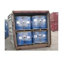 Buy cheap Fluosilicic Acid (Water Treatment Grade) from wholesalers