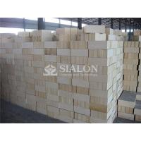 Buy cheap RA Series Fused Cast Alumina Bl High Alumina Brick for Hot Blast Stove product