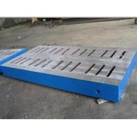 Buy cheap Rivet welding surface plates product