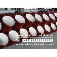 Buy cheap alumina ceramic lined steel pipe to be delivered product
