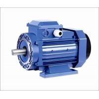 Aluminum housing high efficiency motor quality aluminum High efficiency motors