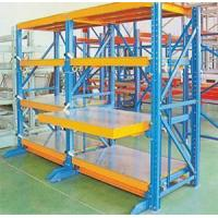 Buy cheap Steel Standard Adjustable Heavy Mould Racking System from wholesalers