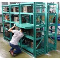 Buy cheap Heavy Duty Mould Storage Shelf from wholesalers