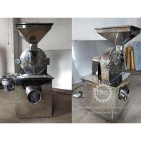 Buy cheap Universal food grinding machine product