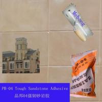Buy cheap PB-04 Tough Sandstone Adhesive product