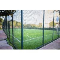 Buy cheap Fencing net product
