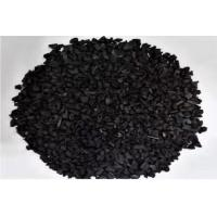 Buy cheap Black EPDM rubber granule infill product
