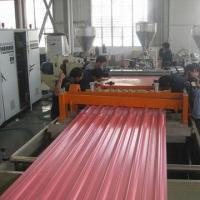 Buy cheap IBR Corrugated Widespan Panel Profile Metal Sheet product