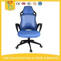 Office Chairs For Back Images Images Of Office Chairs