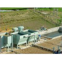 Buy cheap Effluent Water Treatment Plant product