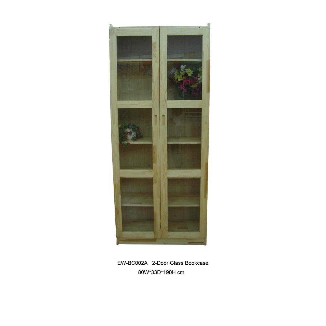 China 2 door glass bookcase on sale