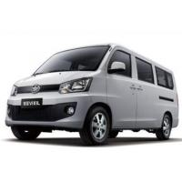 Buy cheap FAW Passenger Mini Mpv Van Car V80/V80L, 1.5MT,wheel Base 2800mm MPV/BUS For Sale from wholesalers