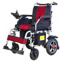 China Standard Wheelchair IVP908 wholesale