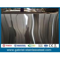 Buy cheap 201/304/316 PVD Coating Colored Black Stainless Steel Sheets product