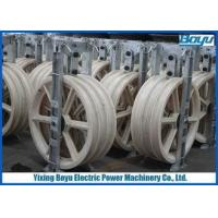 Transmission Line Stringing Accessories Conductor Pulley and Bloaks 80kN Load