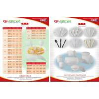 China The Brochure of Plastic Cutlery wholesale
