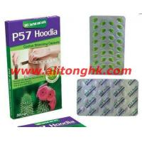 p57 hoodia how to take