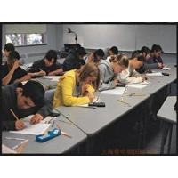 Training course on ACT English test