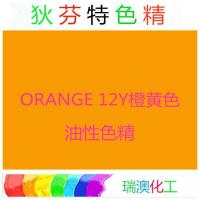 Buy cheap Oily color concentrate Orange 12Y product