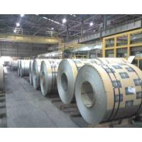 Buy cheap Reliable STAINLESS 430 Forgings Pipes Tubes Bars Plates Sheets Strips Wires Rods Printing Spherical from wholesalers