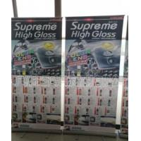 China Aluminium Roll up banner stand wholesale