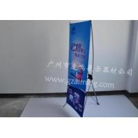 China X exhibition stand wholesale