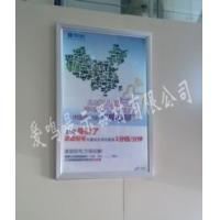 Buy cheap Slim Lightbox from wholesalers