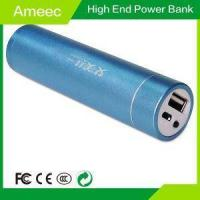 Buy cheap Cheap Flashlight 18650 Li-ion Battery Charger Power Bank AMEEC factory AMJ-P504 from wholesalers