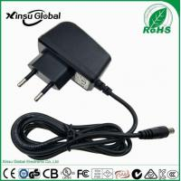 Buy cheap EU US AU JP Plugs 3.2V 1A Lifepo4 Battery Charger from wholesalers