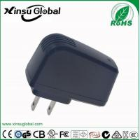 Buy cheap Intelligent 4.8V 1A NiMH Battery Charger product