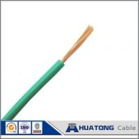 Buy cheap Copper Conductor PVC Insulated Electrical Wire House Wire product