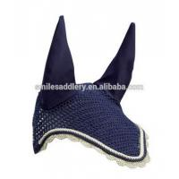 Horse Turnout Rugs SMF172 Crochet Fly Veil