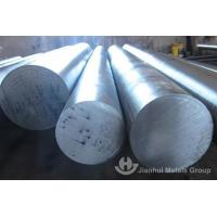 Buy cheap AISI 4130/ JIS SCM430 HOT ROLLED ALLOY STEEL BAR product