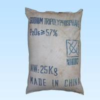 Buy cheap sodium tripolyphosphate Exportgrade from wholesalers